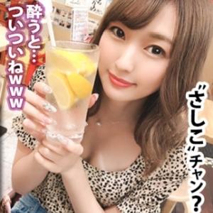 MGS動画 2019年09月13日  本日のPICK UP配信作品 あおいれな 葉月ねね 森本つぐみ
